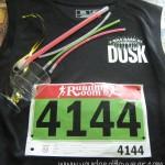 5 Mile Dash at Dusk